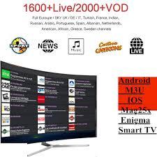 <b>IPTV</b> Subscription France <b>IPTV Italy</b> italia Netherlands Arabic <b>Spain</b> ...