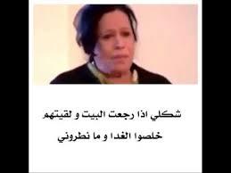 حبايبي والله بحبكم تزعلوش images?q=tbn:ANd9GcQ