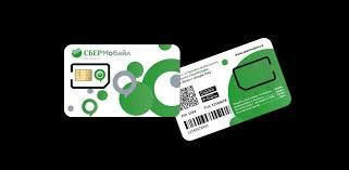 SberMobile's Anti-<b>Virus bundle</b>