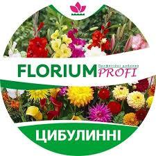 <b>Удобрение для луковичных цветов</b> (Florium Profi универсальное ...