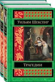 Все <b>книги</b> серии Шедевры <b>мировой</b> классики - <b>Эксмо</b>