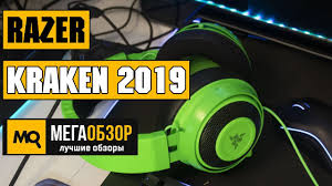 <b>Razer Kraken</b> 2019 обзор <b>наушников</b> - YouTube