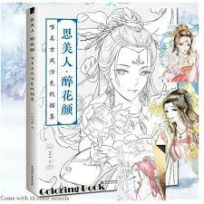 <b>Chinese</b> Ancient Beauty <b>Pencil Sketch Drawing</b> Painting Coloring ...