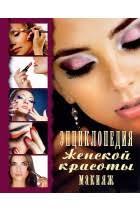Ольга <b>Яковлева</b> — книги автора, биография, фото, личная жизнь ...