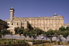 Image result for tomb of the patriarchs in hebron