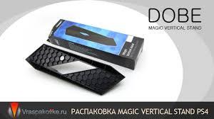 <b>Вертикальная подставка Dobe</b> (<b>Dobe</b> Vertical Stand)(PS4 ...