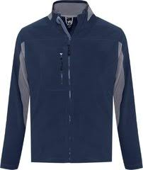 <b>Куртка мужская NORDIC темно-синяя</b> с логотипом - цена от 2604 ...