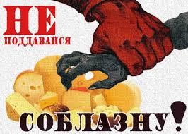 """""""Блокаду поддержало большинство украинцев, и к обществу должно присоединиться государство"""", - Чубаров призвал власти к активизации давления на оккупантов в Крыму - Цензор.НЕТ 7920"""