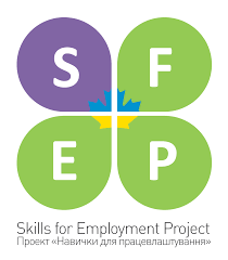 siast skills for employment project project news