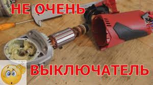Не очень !<b>Угловая шлифмашина Einhell</b> TE-AG 125/750 Kit ...