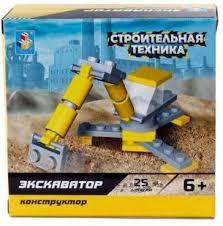 <b>Конструктор 1 TOY</b> Строительная техника Экскаватор 25 деталей