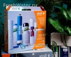 Набор <b>Atoll №103 картриджи</b> фильтры для <b>Atoll</b> A-575, A-575E ...