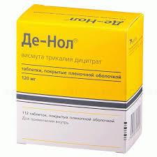 <b>Де</b>-<b>нол</b> тб п/о плен <b>120мг N 112</b> купить в Пермь, описание и ...
