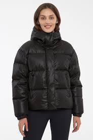 Купить одежду Bogner <b>Fire</b>+<b>Ice</b> с доставкой по Москве и России в ...
