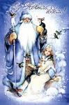 Текст поздравления деда мороза и снегурочки с