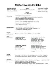 reference on resume coverletter for jobs reference on resume should you include references in your resume livecareer usersmakahn1portfolio 2012resume current jpg