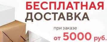 <b>Зажигалка Zippo Windproof</b> 24918 на ZIPPO-RUSSIA.RU