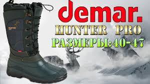 Зимние <b>сапоги</b> для охоты и рыбалки DEMAR <b>Hunter</b> PRO. Видео ...