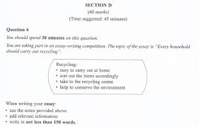essays on recycling and the environment  essays on recycling and the environment