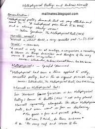 prejudice essay conclusion << research paper academic writing service prejudice essay conclusion