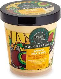 Organic Shop <b>Крем для тела</b> Боди десерт. Banana ...