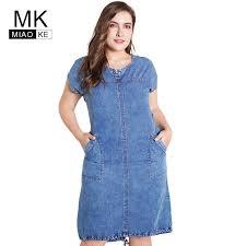Miaoke <b>2019 Summer</b> ladies Plus Size denim <b>dress</b> for <b>women</b> ...