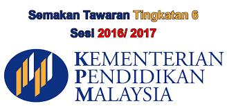 Image result for tingkatan 6 2016