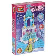 "<b>Конструктор</b> ""<b>Город мастеров</b>"" <b>замок</b> принцессы со светящимся ..."
