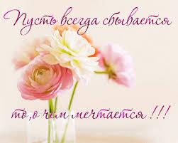 Поздравляем Весну с днем варения!!! - Страница 3 Images?q=tbn:ANd9GcQyHn0pa3GZSa3IpGfKrqt6k9nBfGxXe7UI7YbiTJDGhXTLxnR9