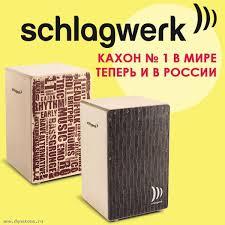 Купить <b>музыкальные инструменты</b>. Интернет-магазин Polysound ...