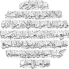 Small Picture Aliexpresscom Buy customized wall sticker islamic word muslim