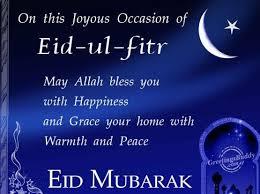 Eid-ul-fitr-2015-Card.jpg