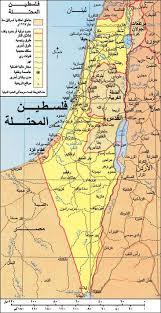 اليونسكو تصادق قرار إسرائيل بدولة images?q=tbn:ANd9GcQyOJHpypJ2NWKXm26lSuGUpQONFbpzNAlKYiE7_nKr8_HLNd_K