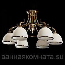 Купить <b>Люстра</b> потолочная <b>Brizzi MA02401CB</b>/<b>006</b> Bronze по ...