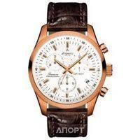 Наручные <b>часы Atlantic</b>: Купить в Краснодаре | Цены на Aport.ru