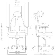 Купить офисное <b>Эргономичное Кресло Kulik System</b> CLASSIC в ...