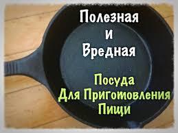 Что готовить в ультра - про кастрюлях<br>Что готовить в электрической кастрюле чудо печь<br>Что готовить в медной кастрюльке,чтобы она не позеленела?<br>