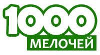 <b>Ящики</b> почтовые - купить в Костроме! Магазин 1000 <b>мелочей</b>
