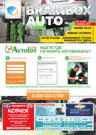 BB 17(27)-sept2012 by Mikhail T - issuu
