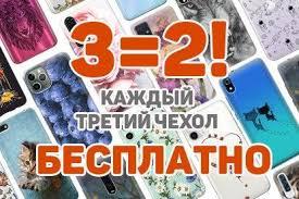 <b>Чехлы Zibelino</b> для телефонов купить <b>чехол Zibelino</b> на телефон ...