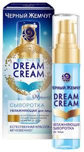 <b>Черный жемчуг</b> Dream <b>Cream</b> Сыворотка <b>для лица</b> увлажняющая ...