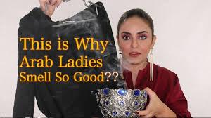 Why <b>Arabic</b> Women & Men Smell Good - Oriental <b>Perfume Arabian</b> ...