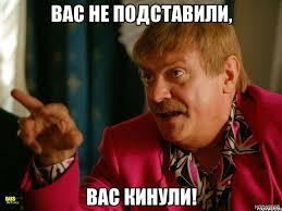 """В Кремле не услышали призыв донецких сепаратистов к """"воссоединению"""": официально такой просьбы не поступало - Цензор.НЕТ 6316"""