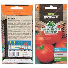 <b>Семена Томат Настена F1</b>, 0.04 г, в цветной упаковке ...