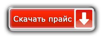 Принтмастер - Сервисное обслуживание и ремонт оргтехники ...