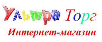 Детские товары <b>MX</b> в интернет-магазине Ультра-Торг.ру