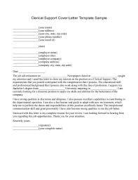 resume  examples of support letters  corezume co    technical support representative cover letter for resume sample  sample sponsorship