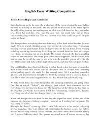 essay about writing book for essay writing in english