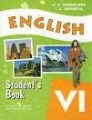 Гдз по английскому языку 6 класс… 1214773