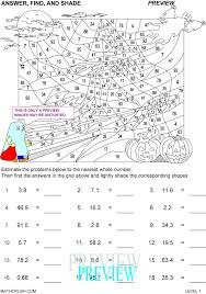 Holiday math worksheets by Math CrushPreview · Print · Answers